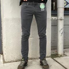 Jeans stretch grijs, slim fit-896